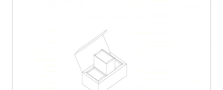 Skin care kiosk animated intro - box opening